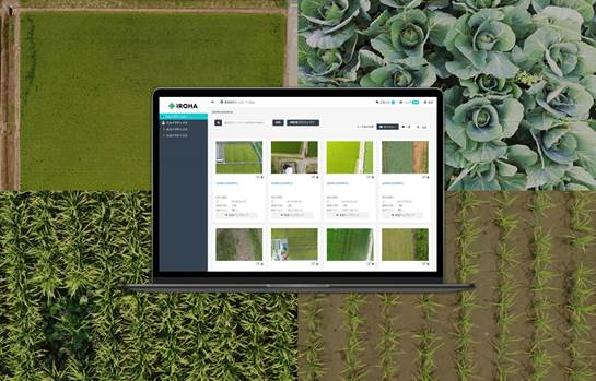 precision-agriculture-point-04