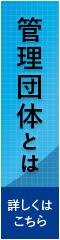 banner-organization-small