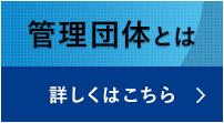 banner-organization